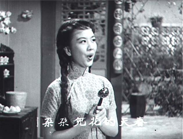 Figure 2, Songs of the Peach Blossom River (1956)