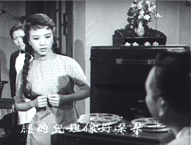 Figure 6, Songs of the Peach Blossom River (1956)